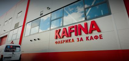 Най-съвременната фабрика за кафе в България